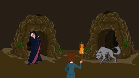 推理动画:女子应该选择哪一边的洞穴?