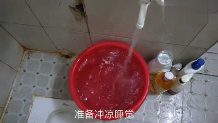 广东深圳:深圳打工妹,下班回来热水冲凉睡觉,生活不易我们一起努力