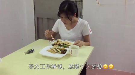 广东深圳:广西妹在深圳上班4年,浪费几年青春,钱也没存到,明年还深漂吗