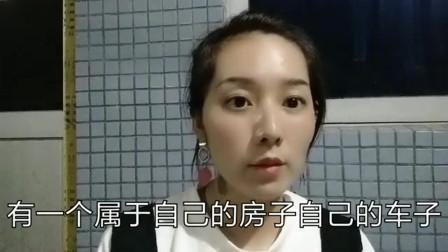 广东深圳:深圳打工妹住进300元的出租屋,就为了省钱买车买房,想要一个家