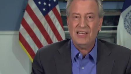 纽约市长上电视发飙:历史会对特朗普做出严厉的审判!