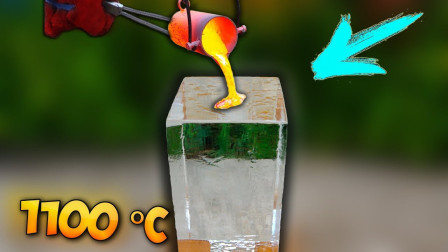 如果在冰块上倒入热熔岩,会发生什么?彻底被震撼了!