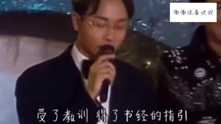 张国荣与许冠杰合唱《沉默是金》,忍不住地想起了哥哥