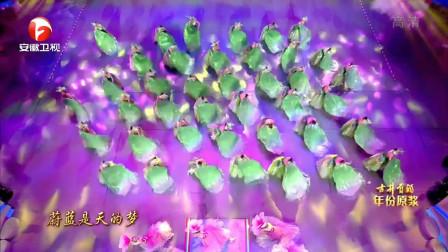 歌舞《共筑中国梦》:强盛是中国梦,身为中国人感到自豪骄傲!