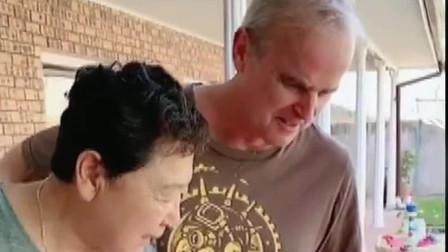 老外在中国:老外女婿快吐了丈母娘给吃长毛的菜,太逗了