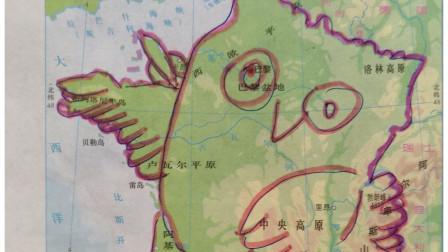 南忠豹思维导图:用漫画学地理,法国的轮廓像一只猫头鹰