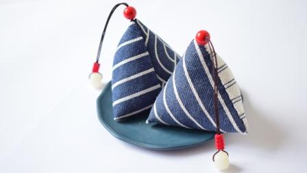 【鹿儿手作】平安粽缝制教程 端午节布艺粽子 手工DIY手工挂件教程