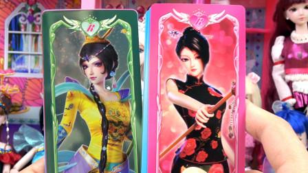 精灵梦叶罗丽玩具卡片试玩,辛灵仙子和曼多拉你更喜欢谁?