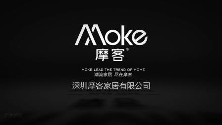 深圳摩客家居有限公司,家具宣传片,沙发生产制造