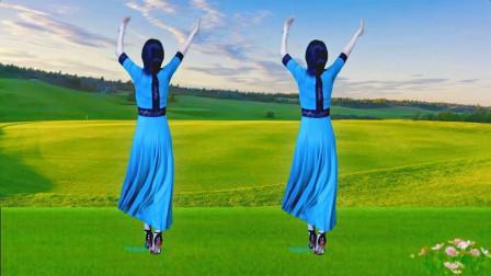 背面演示《美丽的草原我的家》水清草美我爱它 跟着背面跳起来吧
