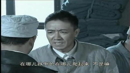 新老《亮剑》对比, 李云龙趁机和旅长谈条件, 结果醉翁之意不在酒!