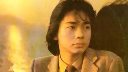 蔡枫华《绝对空虚》非常好听的经典粤语歌曲