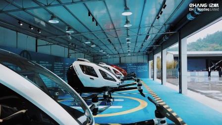 亿航智能全球首座自动驾驶飞行器航站楼将落地广西贺州