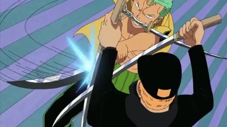 海贼王:两把剑加上岚脚,自称四刀流的卡库大战三刀流绿藻头