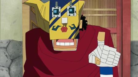 海贼王:由于卡库的变身太过于搞笑,索大口吐芬芳,加布拉满地打滚