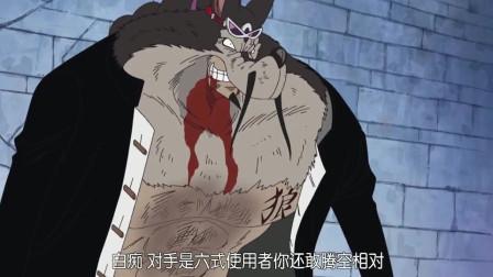 海贼王:这个人的踢技到底是怎么一回事,铁块完全没用