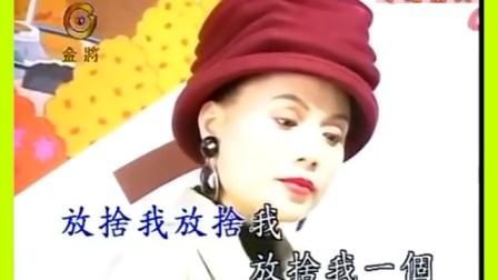 陈小云(痴情花)版本3