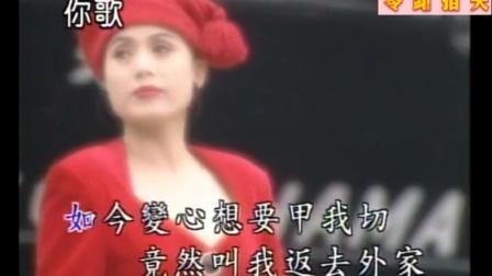 陈小云(痴情花)版本4