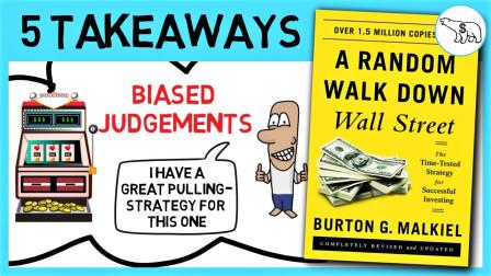 漫步华尔街-我们如何战胜有效市场?