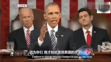 当美国总统压力有多大?看奥巴马最后的释怀!