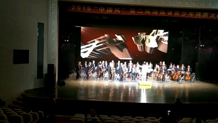管弦乐合奏:我和我的祖国