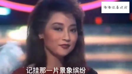 徐小凤唱的风的季节,这首歌60后,70后,80后,90后应该都喜欢吧!