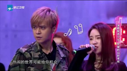 罗志祥听宋芳园唱歌,露出耐人寻味的表情,这场面真是超搞笑!