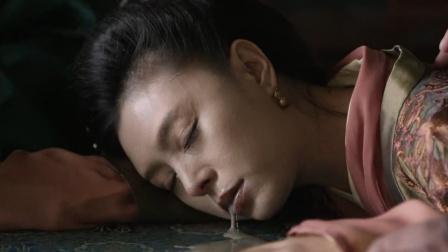 开封府5:太子奶娘突然暴毙,皇帝龙颜大怒,包拯一看便知死因