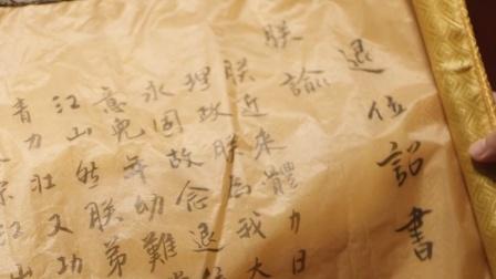 开封府7:王爷起兵造反,皇上刚写完辞职书,援军就赶到剿灭叛贼
