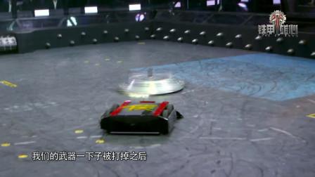 赤阳金轮受创严重,侠客:以中国速度,修复完全没问题!