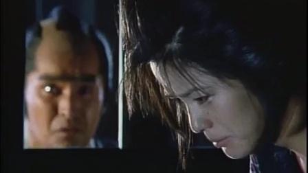 日式斩女犯