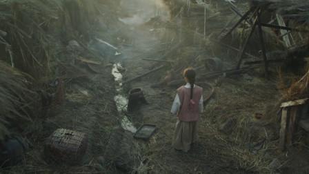 王国第一季03:一晚过去,全村只剩一人,小女孩亲眼见到家人消失