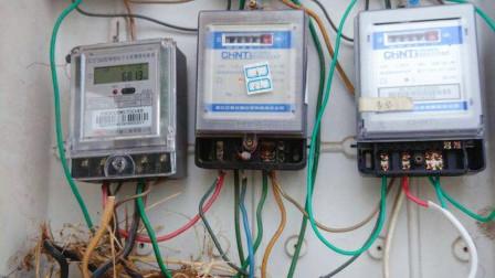难怪现在电表转得快,电费高什么原因?教你一招,找出电表猫腻