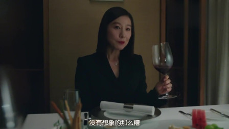 韩剧夫妻的世界:被渣男老公无视女性魅力的金喜爱,约会邻居男一张房卡便递来