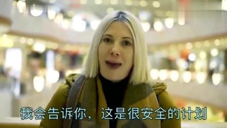 老外在中国:外国妹子半夜上街她都不害怕,外国网友:完爆印度!