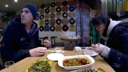 老外在中国:外国夫妻爱上中餐不肯回国,一口盐煎肉一口白酒!