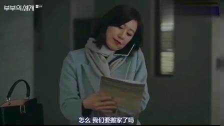 韩剧夫妻的世界:金喜爱开心与儿子生活,却吃惊渣男前夫成豪门女婿生了女儿寄来请柬!