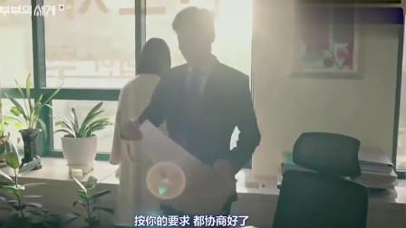 韩剧夫妻的世界:金喜爱终成功在这婚姻战中赢得财产和儿子,却留下永久伤痕!