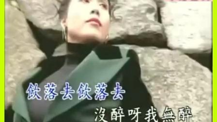 陈小云(免失志)版本2