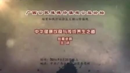 中医博士彭鑫谈sy危害案例,百度戒色吧
