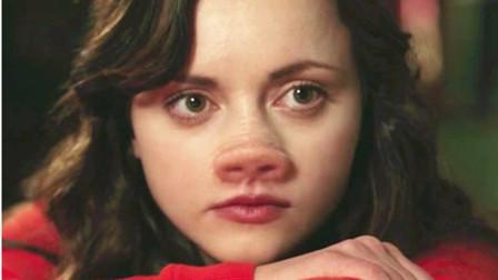 女孩天生长着猪鼻子,必须嫁人才能恢复正常,这样的女孩你想娶吗