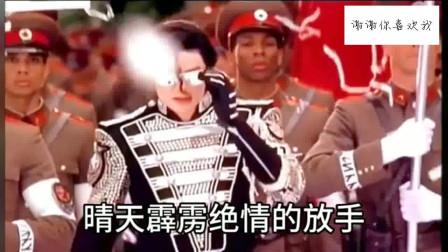 迈克杰克逊到底有多厉害