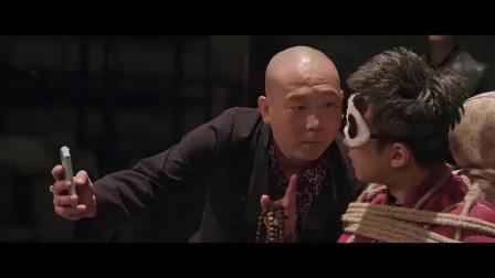 光头男逼迫邓超说出陨石密码,邓超的表情一脸懵还不得不说,太搞笑了