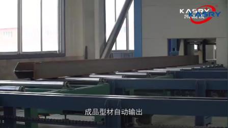 围观:H型钢详细介绍切割视频 你从未见过