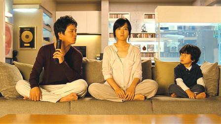 韩国低成本喜剧电影,看似普通的一家三口,没想到却是三代同堂!
