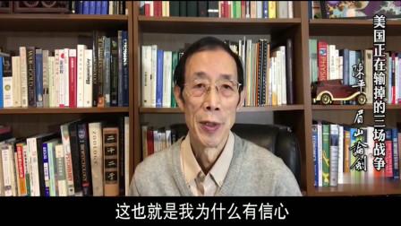 陈平:整套西方的现代化模式正在瓦解,中华文明会给出新答案!