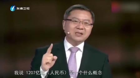 张维为:祖国的标配,到了国外却很稀有,这就是国人爱国的原因!