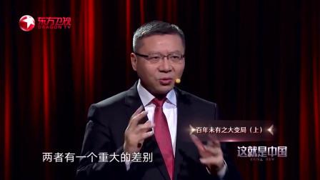 张维为:中国必须保持强大的止战能力,必须保持对美国说不的权利!