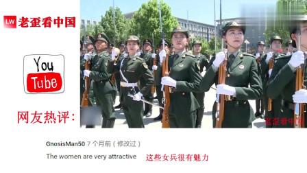 老外看中国:看完中国军人仪仗队的选拔标准后,网友:我想加入解放军仪仗队。