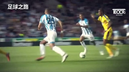 足球欣赏丨扎哈这些荒谬的技巧